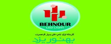 Behnour